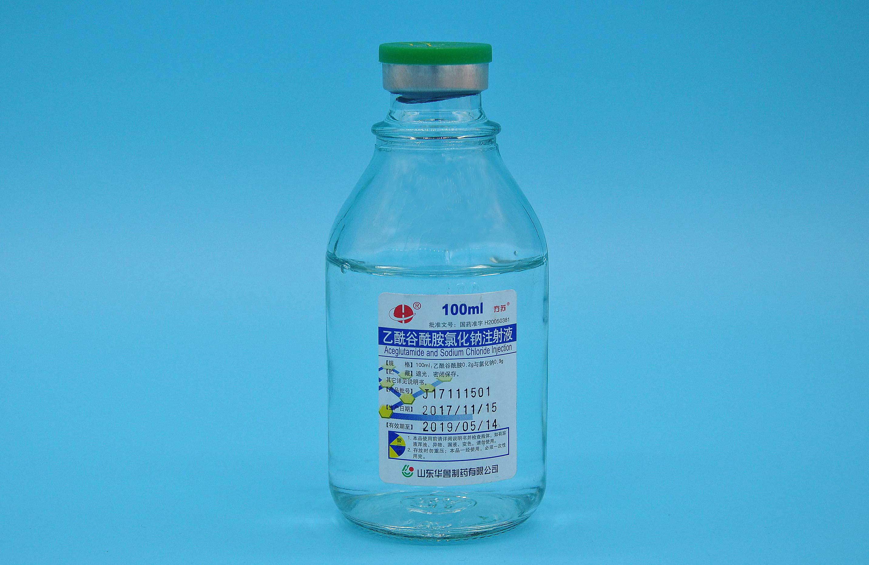 乙酰谷酰胺氯化钠注射液